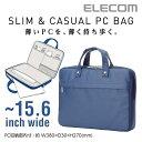 超薄型設計!落ち着いた光沢のある上質なコーティング生地を使用した薄型キャリングバッグ。