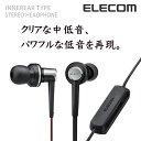 [アウトレット]高音質ステレオヘッドホン(耳栓タイプ):EHP-C3560BK[ELECOM(エレコム)]【税込2160円以上で送料無料】