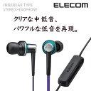 [アウトレット]高音質ステレオヘッドホン(耳栓タイプ):EHP-C3560GPU[ELECOM(エレコム)]【税込2160円以上で送料無料】