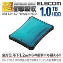 """エレコム 1TB 耐衝撃 2.5インチポータブルハードディスク USB3.0 HDD """"ZEROSHOCK"""" ブルー ELP-ZS010UBU"""