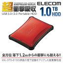 """エレコム 1TB 耐衝撃 2.5インチポータブルハードディスク USB3.0 HDD """"ZEROSHOCK"""" レッド ELP-ZS010URD"""