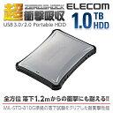 """エレコム 1TB 耐衝撃 2.5インチポータブルハードディスク USB3.0 HDD """"ZEROSHOCK"""" シルバー ELP-ZS010USV"""