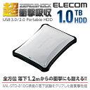 """【送料無料】1TB 耐衝撃 2.5インチポータブルハードディスク USB3.0 HDD """"ZEROSHOCK"""" ホワイト:ELP-ZS010UWH[ELECOM..."""