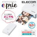 エレコム スマホでフォトプリント モバイルフォトプリンター eprie(エプリー) EPR-PP01WWH