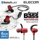 【送料無料】パワフルな重低音 Bluetooth ワイヤレスステレオイヤホン:LBT-HPC40MPRD[ELECOM(エレコム)]【税込2160円以上で送料無料】