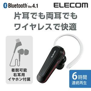 エレコム 通話も音楽も楽しめる Bluetoothワイヤレスステレオヘッドセット イヤホン 片耳・両耳両用 通話対応 ブラック LBT-HPS03BK