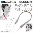[アウトレット]Bluetoothネックストラップイヤホン:LBT-NS10WH[ELECOM(エレコム)]