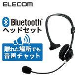 [�����ȥ�å�]��Bluetooth �إåɥ��åȡۥ������ס�skype�ˤʤɥܥ�������åȤ��ò������磻��쥹�إåɥ��åȡ�Bluetooth2.1+EDR�ۡ�LBT-PCVM01BK���ǹ�2160�߰ʾ������̵���ۡ�Logitec(�?�ƥå�)�����쥳������쥯�ȥ���åס�