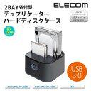 【送料無料】USB3.0対応2BAYデュプリケーターハードディスクケース ソフト付:LGB-2BDPU3【税込2160円以上で送料無料】
