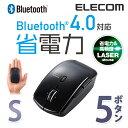 【送料無料】Bluetooth ワイヤレスマウス 省電力&高精度 レーザーセンサー コンパクトサイズ 5ボタン ブラック [Bluetooth4.0][Sサイズ]:M-BT13BLBK[ELECOM(エレコム)]