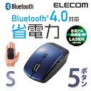 【送料無料】Bluetooth ワイヤレスマウス 省電力&高精度 レーザーセンサー コンパクトサイズ 5ボタン ブルー [Bluetooth4.0][Sサイズ]:M-BT13BLBU[ELECOM(エレコム)]
