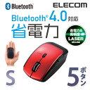【送料無料】Bluetooth ワイヤレスマウス 省電力&高精度 レーザーセンサー コンパクトサイズ 5ボタン レッド [Bluetooth4.0][Sサイズ]:M-BT13BLRD[ELECOM(エレコム)]
