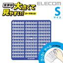 ローマ字入力マウスパッド(Sサイズ):MP-ROMS[ELECOM(エレコム)]【税込2160円以上で送料無料】