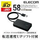 エレコム USB3.0 高速メモリカードリーダ (ソフト対応モデル) MR3-A014SBK