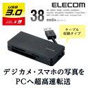 USB3.0対応メモリカードリーダ(ケーブル収納タイプ):MR3-K012BK[ELECOM(エレコム)]【税込2160円以上で送料無料】
