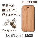 iPhone 7 ケース 天然木ウッドケース 手帳型 マグネットスナップ チェリー:PM-A16MPLFWDMCR[ELECOM(エレコム)]【税込2160円以上で送料無料】