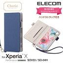【送料無料】Xperia X Performance(SO-04H/SOV33)用ソフトレザーケース/女子向け/磁石付:PM-SOXPPLFJMBUD[ELECOM(エレコム)]