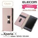 【送料無料】Xperia X Performance(SO-04H/SOV33)用ソフトレザーケース/女子向け/リボン:PM-SOXPPLFRPN[ELECOM(エレコム)]