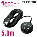 [アウトレット]電源タップ デスクの真ん中においてみんなで使えるシャッタータップ flecc orbe[4個口・ケーブル長5m]:T-FLC02-2450BK【ELECOM(エレコム):エレコムダイレクトショップ】