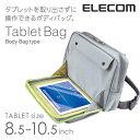 カバンの中からタブレット本体を取り出さずにバッグを身につけたままタブレットを操作できる。タブレット専用クリアポケット付きボディバッグタイプのタブレットバッグ。
