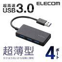 エレコム 4ポート USBハブ USB 3.0 対応 コンパクトタイプ USB ハブ ブラック U3H-A416BBK