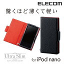 iPod nano ケース Ultra Slim 薄型ソフトレザーカバー 2015年発売モデル対応:AVA-N16PLFUBK[ELECOM(エレコム)]【税込...