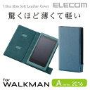 WALKMAN A30シリーズ ケース Ultra Slim 薄型ソフトレザーカバー ビリジアンブルー 2016発売モデル対応:AVS-A16WDTBU[ELE...