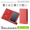 WALKMAN A30シリーズ ケース Ultra Slim 薄型ソフトレザーカバー シナバーレッド 2016発売モデル対応:AVS-A16WDTRD[ELEC...