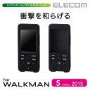 WALKMAN Sシリーズ ケース シリコンケース 2016発売モデル対応:AVS-S16SCBK[ELECOM(エレコム)]【税込2160円以上で送料無料】