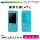 WALKMAN Sシリーズ ケース シリコンケース 2016発売モデル対応:AVS-S16SCBU[ELECOM(エレコム)]【税込2160円以上で送料無料】