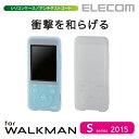 WALKMAN Sシリーズ ケース シリコンケース 2016発売モデル対応:AVS-S16SCCR[ELECOM(エレコム)]【税込2160円以上で送料無料】