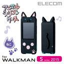 WALKMAN Sシリーズ シリコンケース ねこ ブラック 2016発売モデル対応:AVS-S16SCT2[ELECOM(エレコム)]【税込2160円以上で送料無料】