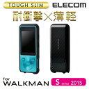 エレコム WALKMAN Sシリーズ ケース TOUGH SLIM プレミアム ブラック AVS-S...