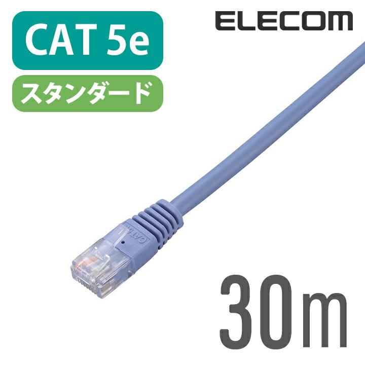 エレコム LANケーブル カテゴリー5e対応 ブ...の商品画像