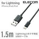 ロジテック Lightningケーブル Apple認証品 1.5m ブラック LHC-UAL15BK
