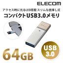 [アウトレット]【送料無料】キャップレスUSBメモリ 64GB USB3.0 動作LED付き ゴールド:MF-GLU364GGD[ELECOM(エレコム)]【税...