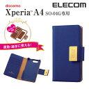 [アウトレット]docomo Xperia A4 (SO-04G)用ソフトレザー for Girl:PD-SO04GPLFBBU[ELECOM(エレコム)]