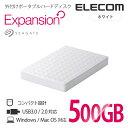 エレコム 外付けポータブルハードディスク Seagate Expansion 高速転送USB3.0 データ保存/番組録画に最適 静音設計 ポータブルHDD ホワ..