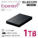 【送料無料】外付けポータブルハードディスク Seagate Expansion 高速転送USB3.0 データ保存/番組録画に最適 静音設計 ポータブルHDD ブラック [1TB]:SGP-NY010U