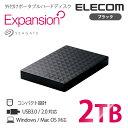 【送料無料】外付けポータブルハードディスク Seagate Expansion 高速転送USB3.0 データ保存/番組録画に最適 静音設計 ポータブルHDD ブラック [2TB]:SGP-NY020UBK[ELECOM(エレコム)]【税込2160円以上で送料無料】