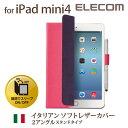iPad mini4 薄型イタリアンソフトレザーカバー:TB-A15SWDTPN[ELECOM(エレコム)]【税込2160円以上で送料無料】