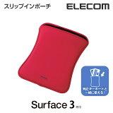 [アウトレット]Surface 3用スリップインポーチ:TB-MSF3WNPRD[ELECOM(エレコム)]【税込2160円以上で送料無料】