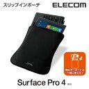 エレコム Microsoft Surface Pro 4用スリップインポーチ・ケース TB-MSP4WNPBK