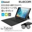 【送料無料】iPad Air,Air2 9.7インチiPad Pro ケース ワイヤレスキーボード Bluetooth ソフトレザーカバー:TK-CAP01IB...