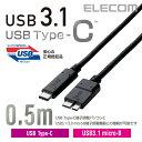エレコム USB TypeCケーブル USB3.1/3.0 (Type-C-microB) 正規認証品 0.5m USB3-CMB05NBK
