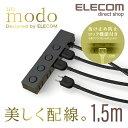 エレコム 電源タップ コンセントタップ 抜け防止ロック機能付き un modo 4個口 1.5m ブラック AVT-D6-2415BK