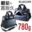 エレコム 丈夫なビジネスバッグ 軽量×高耐久 BIZDOM ビズダム ショルダーバッグ 15.6イン