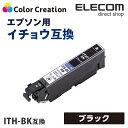 カラークリエーション インク プリンタ エプソン ITH-BK 互換 イチョウ インクカートリッジ ブラック カラリオ EP-709A 染料 CC-EITHBK