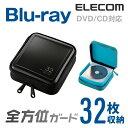 エレコム ディスクファイル Blu-ray/CD/DVD対応 セミハードファスナーケース 32枚収納 ブラック CCD-HB32BK