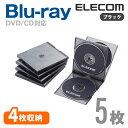 厚さ10.4mmの標準タイプ。ケース1枚につきディスク4枚を収納可能な標準タイプのBlu-ray/DVD/CDケース。